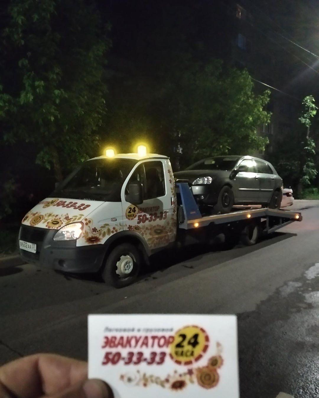 Фото оказания услуги трезвый водитель в Иваново