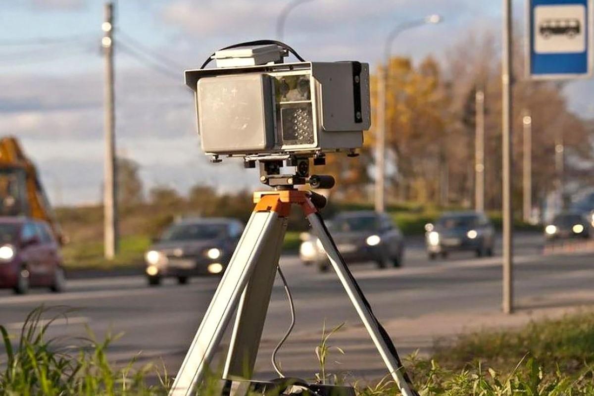 Фото камеры фотовидеофиксации на треноге