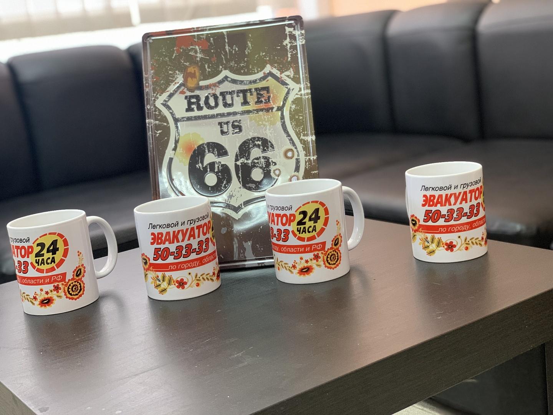 Фото подарочных кружек «Эвакуаторы 50-33-33»