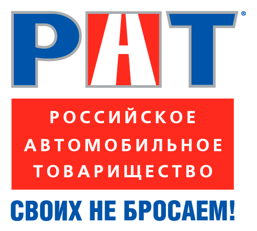Лого компании РАТ