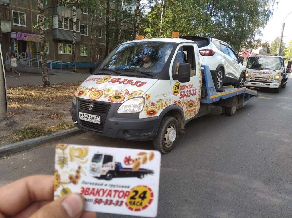 Фото эвакуации авто в Вичуге